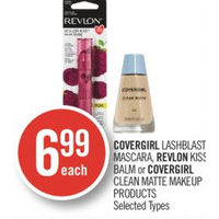 Covergirl Lashblast Mascara, Revlon Kiss Balm Or Covergirl Clean Matte Makeup Products