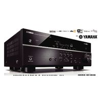 Yamaha Musiccast 7.2-Channel AV Home Theater Receiver