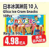 Glica Ice Cram Snacks - $4.98