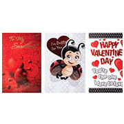 Valentine's Day Cards-Mill Brook - $1.00